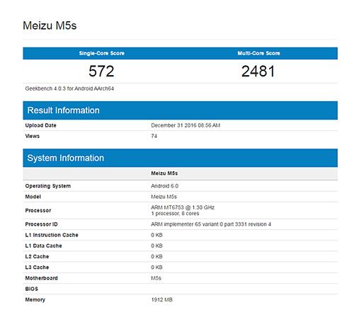 Meizu M5S lộ cấu hình, sắp ra mắt - 1