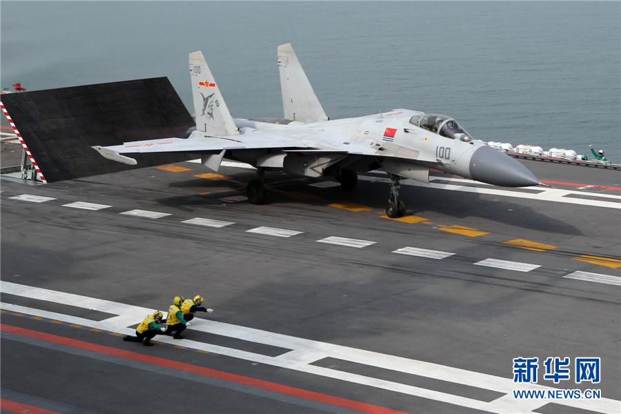 """""""Cá mập bay"""" Trung Quốc lần đầu tập trận ở Biển Đông - 2"""