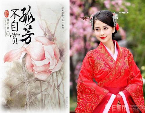 Vợ Huỳnh Hiểu Minh bầu sắp đẻ vẫn quá xinh trong phim mới - 18