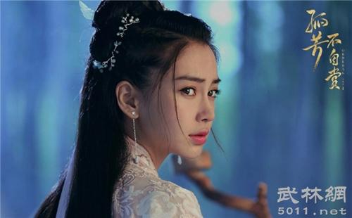 Vợ Huỳnh Hiểu Minh bầu sắp đẻ vẫn quá xinh trong phim mới - 19