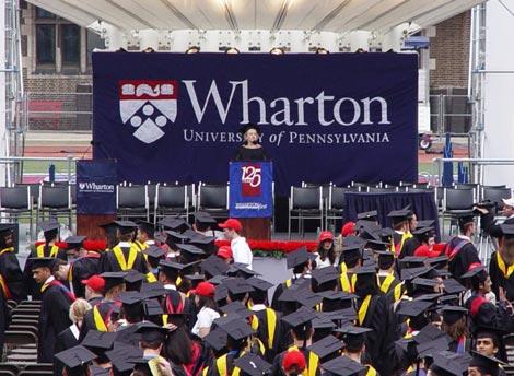 Top 7 trường đại học có học phí đắt đỏ nhất thế giới - 7
