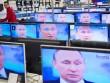Tình báo Mỹ công bố chi tiết vụ Nga hack bầu cử