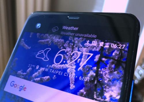 HTC U Ultra xuất hiện trước giờ ra mắt - 1