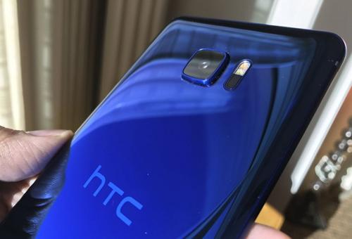 HTC U Ultra xuất hiện trước giờ ra mắt - 4