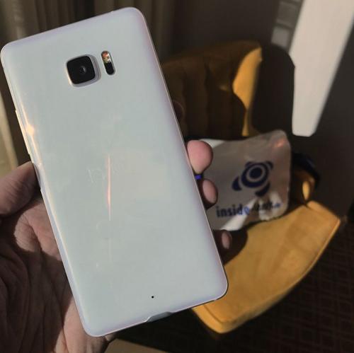 HTC U Ultra xuất hiện trước giờ ra mắt - 9