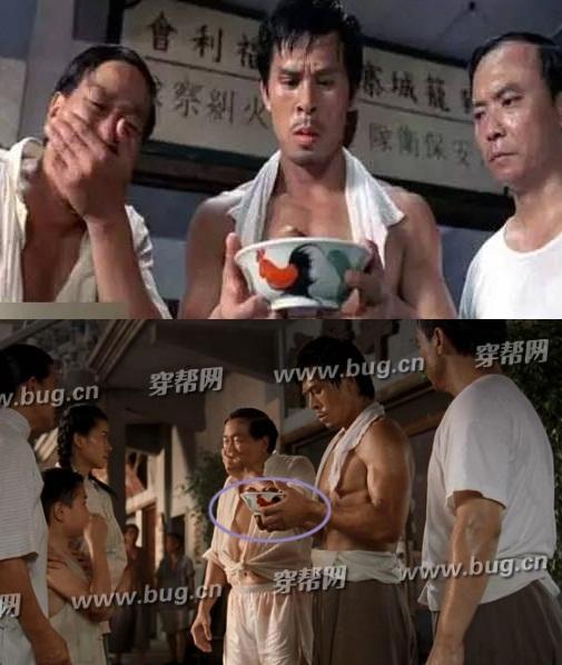 """""""Tuyệt đỉnh Kungfu"""" của Châu Tinh Trì đầy lỗi! - 8"""