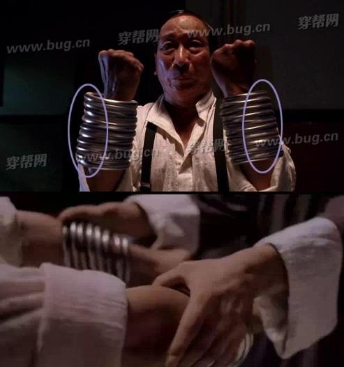 """""""Tuyệt đỉnh Kungfu"""" của Châu Tinh Trì đầy lỗi! - 9"""
