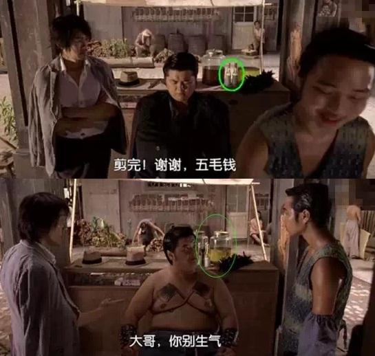 """""""Tuyệt đỉnh Kungfu"""" của Châu Tinh Trì đầy lỗi! - 12"""