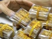 Tài chính - Bất động sản - Giá vàng hôm nay 11/1: Vàng luẩn quẩn, tỷ giá giảm mạnh