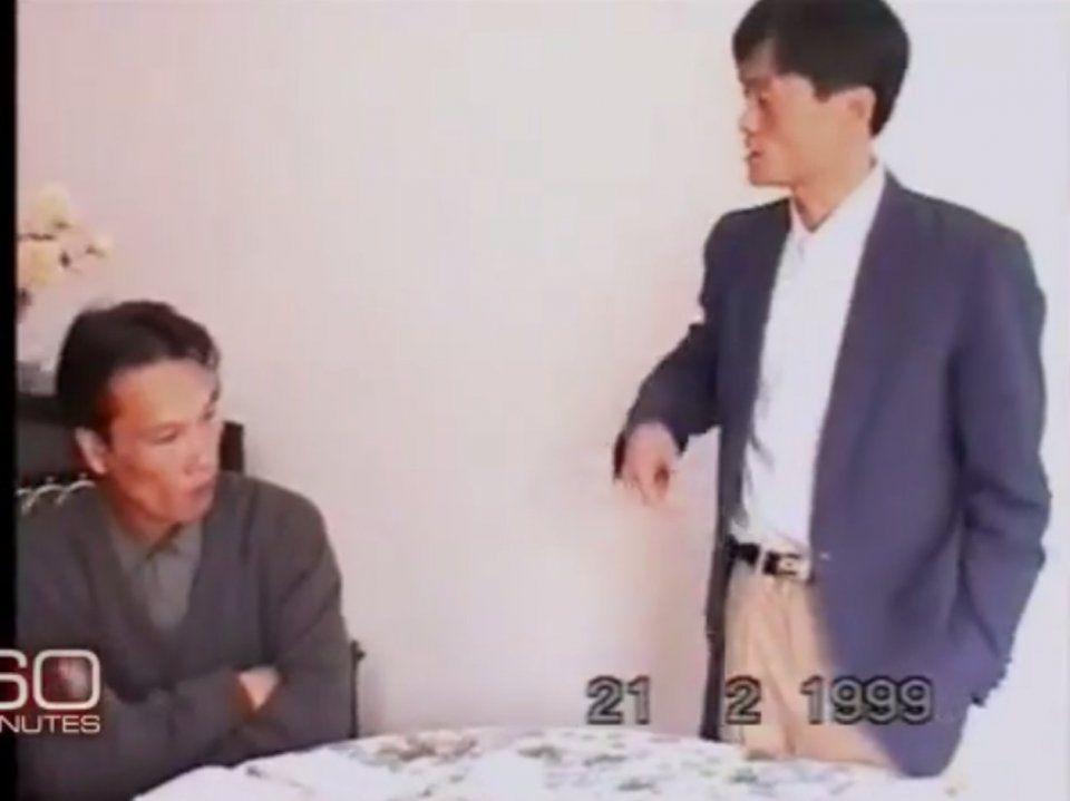 Jack Ma đã làm thế nào để trở thành người giàu nhất TQ? - 1