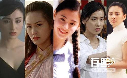 Cuộc sống thăng trầm của mỹ nhân đẹp nhất phim Châu Tinh Trì - 1