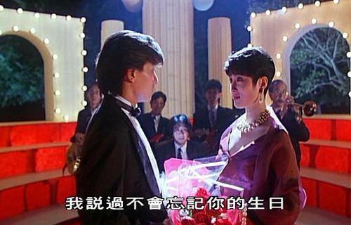 Cuộc sống thăng trầm của mỹ nhân đẹp nhất phim Châu Tinh Trì - 4