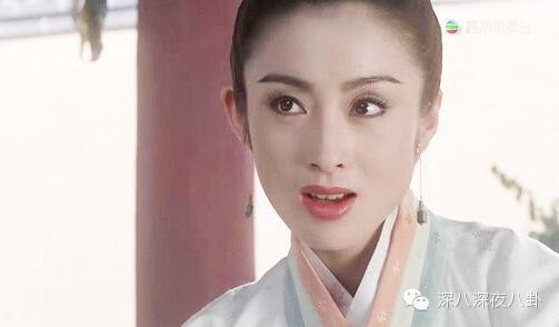 Cuộc sống thăng trầm của mỹ nhân đẹp nhất phim Châu Tinh Trì - 17