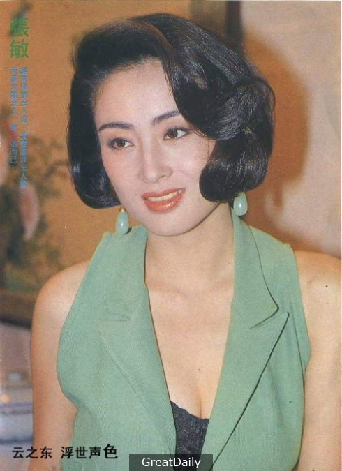 Cuộc sống thăng trầm của mỹ nhân đẹp nhất phim Châu Tinh Trì - 20