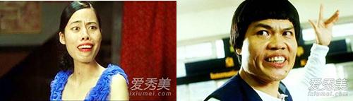 """Lão bà 94 tuổi đặc biệt nhất """"của"""" Châu Tinh Trì - 1"""