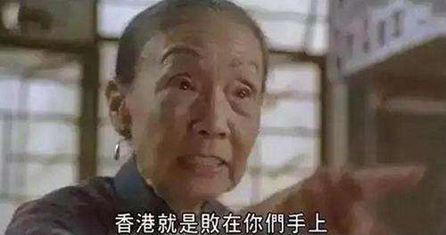 """Lão bà 94 tuổi đặc biệt nhất """"của"""" Châu Tinh Trì - 3"""
