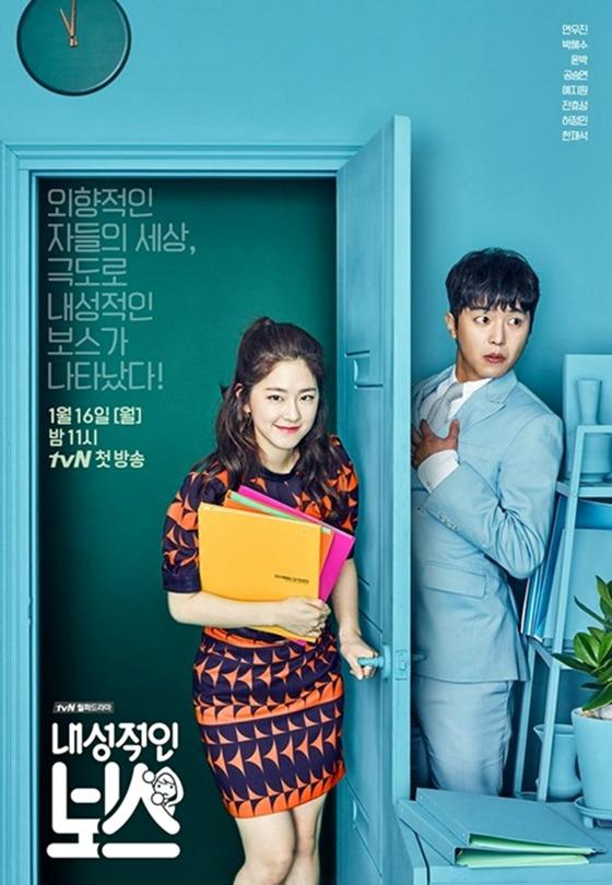 11 phim truyền hình Hàn được mong đợi trong năm 2017 - 1