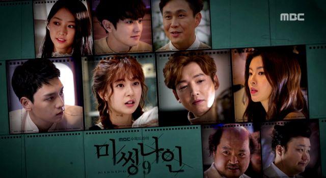 11 phim truyền hình Hàn được mong đợi trong năm 2017 - 2