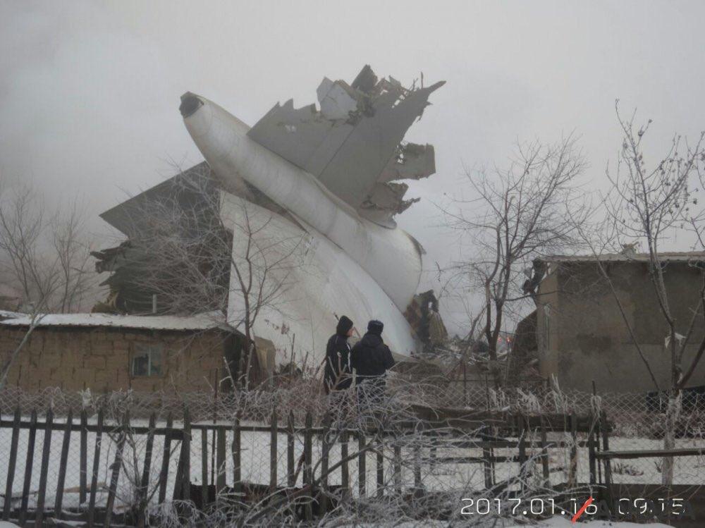 Máy bay Thổ Nhĩ Kỳ rơi, 37 người thiệt mạng - 1