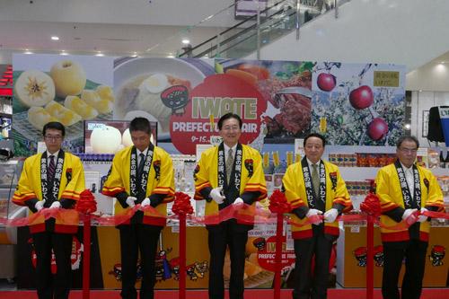 Chưa bao giờ, việc tiếp cận thực phẩm sạch Nhật Bản lại dễ dàng đến thế - 7
