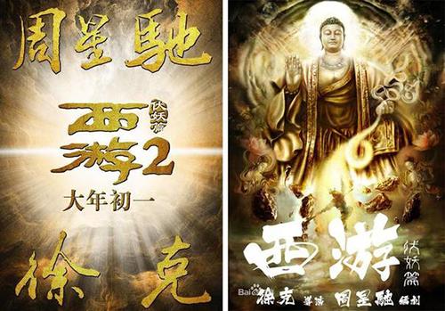 Choáng với kĩ xảo khủng trong phim mới Châu Tinh Trì - 1