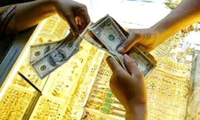 Giá vàng hôm nay 17/1: Vàng giảm, tỷ giá ổn định - 1