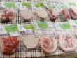 'Săn' ngay comboo thịt lợn hữu cơ Bảo Châu mùa Tết