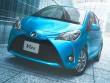 Ra mắt Toyota Yaris 2017 phong cách hầm hố hơn