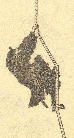 Lịch sử bí ẩn hơn 1.200 năm chuyên ám sát của ninja Nhật - 2