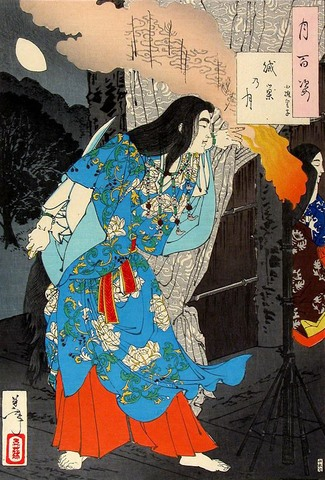 Lịch sử bí ẩn hơn 1.200 năm chuyên ám sát của ninja Nhật - 4