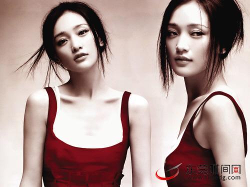 """""""Tiểu Đông Tà"""" Châu Tấn trông như thiếu nữ ở tuổi 42 - 5"""