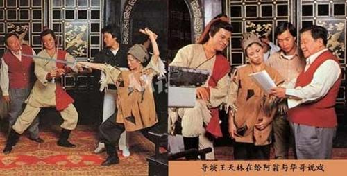 Ảnh hiếm hậu trường phim Anh hùng xạ điêu 1983 - 4
