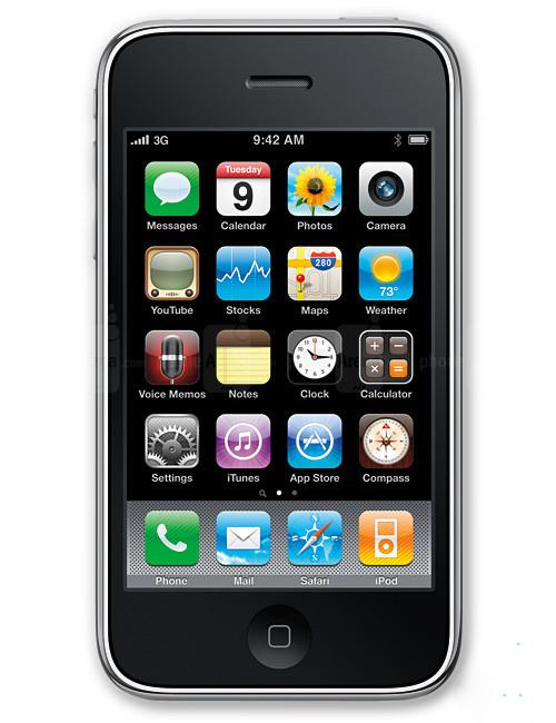 Chiêm ngưỡng 15 mẫu iPhone từng được Apple công bố - 3