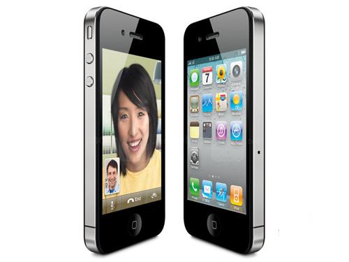 Chiêm ngưỡng 15 mẫu iPhone từng được Apple công bố - 4