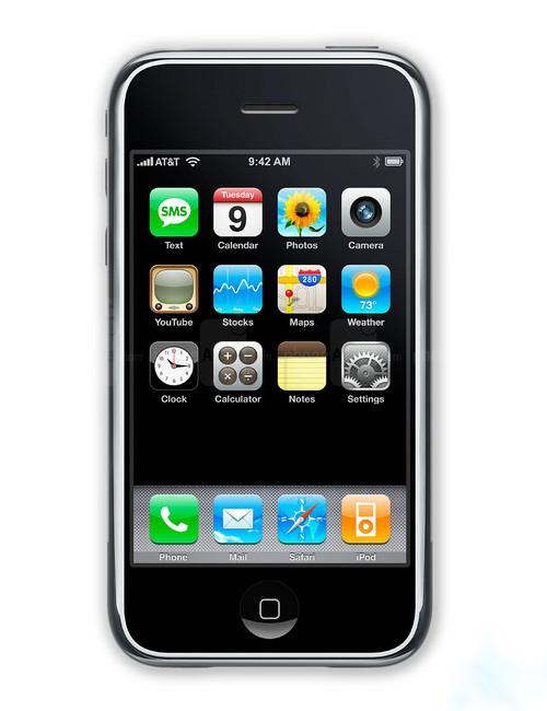 Chiêm ngưỡng 15 mẫu iPhone từng được Apple công bố - 1