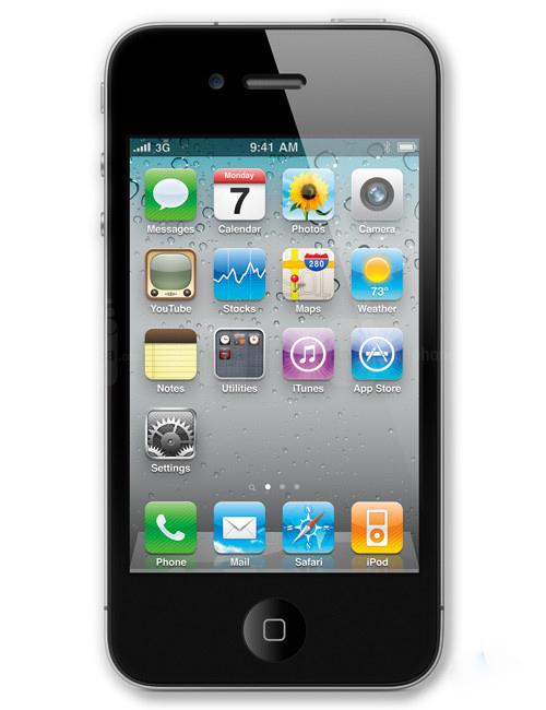 Chiêm ngưỡng 15 mẫu iPhone từng được Apple công bố - 5
