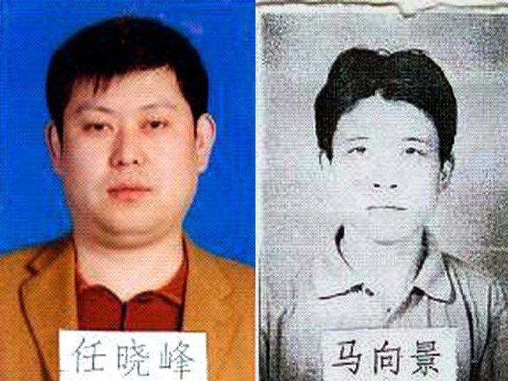 """Trung Quốc rúng động vì vụ """"cướp"""" lạ lùng - 1"""
