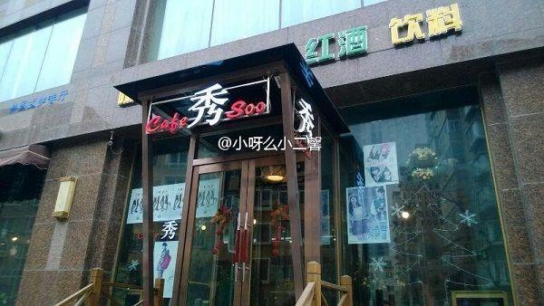 Bạn gái Lee Min Ho sống trong biệt thự 60 tỷ - 11