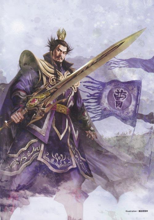 Giải mã võ công thực sự của Ngụy vương Tào Tháo - 1