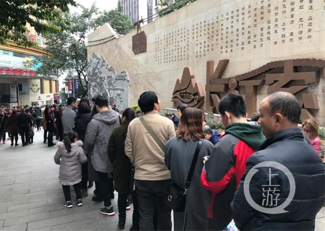 Ảnh: Biển người Trung Quốc du lịch dịp Tết - 11