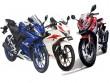 Mua Yamaha R15 V3, Suzuki GSX 150R hay Honda CBR150R?