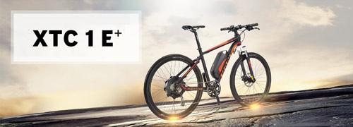 Trải nghiệm mới khi đạp xe với GIANT XTC 1 E+ - 1