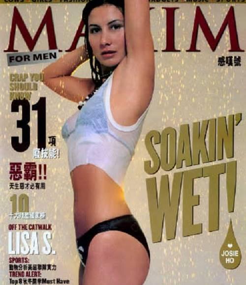 """So kè độ gợi cảm 2 ái nữ """"trùm casino Macao"""" và tỷ phú F1 - 10"""