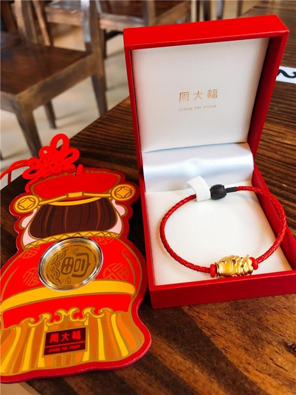 Elly Trần, Lệ Quyên mua trang sức siêu xinh ngày thần tài - 6
