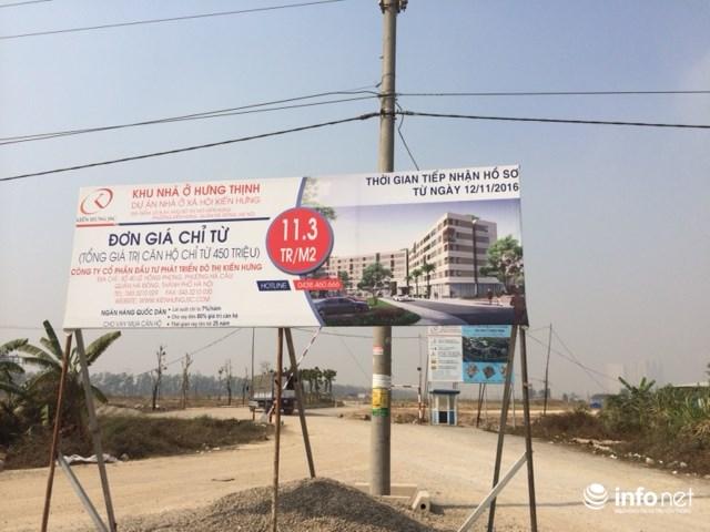 Hà Nội: Mua nhà ở xã hội, giá dưới 15 triệu đồng/m2 ở đâu? - 1