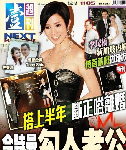 Á hậu giàu, sexy nhất Hồng Kông yêu nhiều vẫn lẻ loi - 5