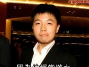 Giáo dục - du học - Thần đồng toán học Trung Quốc trở thành giáo sư ở tuổi 18