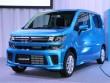Xe giá rẻ Suzuki Wagon R 2017 chỉ từ 216 triệu đồng
