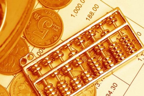 Giá vàng hôm nay 11/2: Đảo chiều tăng mạnh - 1