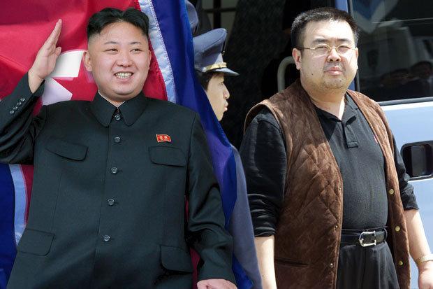 Anh trai Kim Jong-un chết bí ẩn ở Malaysia - 1